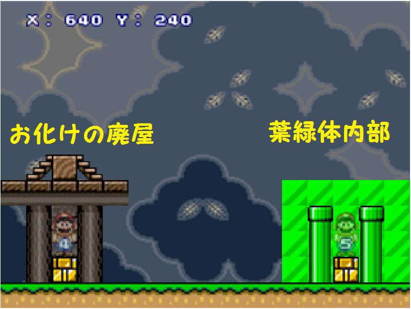 マップ3_1.PNG