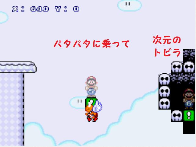 マップ3_3.PNG