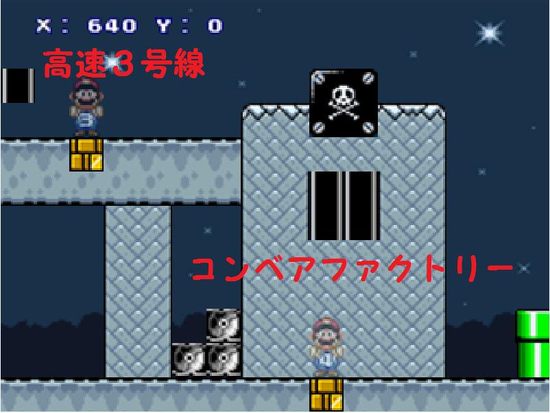 マップ3_4.PNG