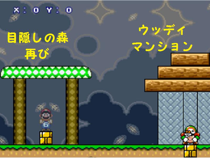マップ4_1.PNG