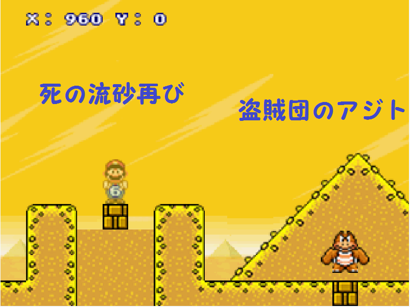 マップ4_2.PNG