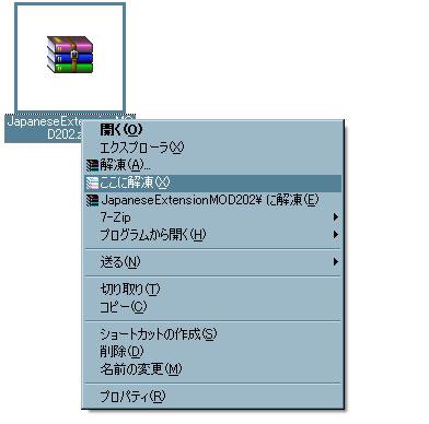 日本語MODの入れ方 - Minecraft Shinshi Server Wiki*