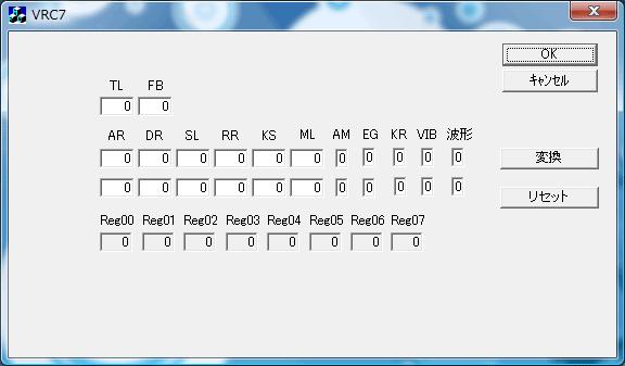 VRC7_utility