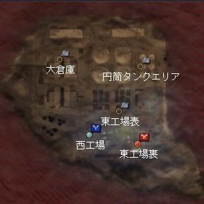 クラブコースト:シェル(夕).jpg