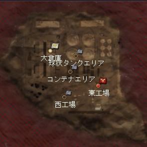 クラブコースト:シェル(昼)曇天.jpg