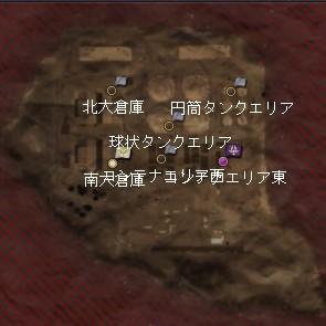 クラブコースト:シェル(昼)黄砂.jpg