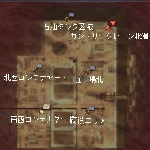 コンテナ埠頭(夕).jpg
