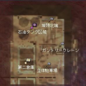 コンテナ埠頭(昼).jpg