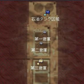 コンテナ埠頭(朝).jpg