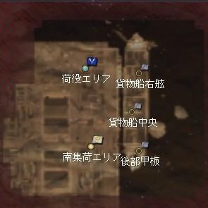 コンテナ埠頭:貨物船(昼).jpg