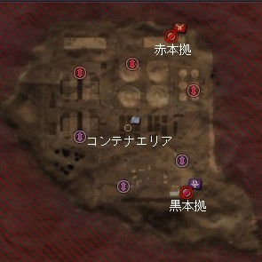 シンボル戦 クラブコースト:シェル(昼)黄砂.jpg