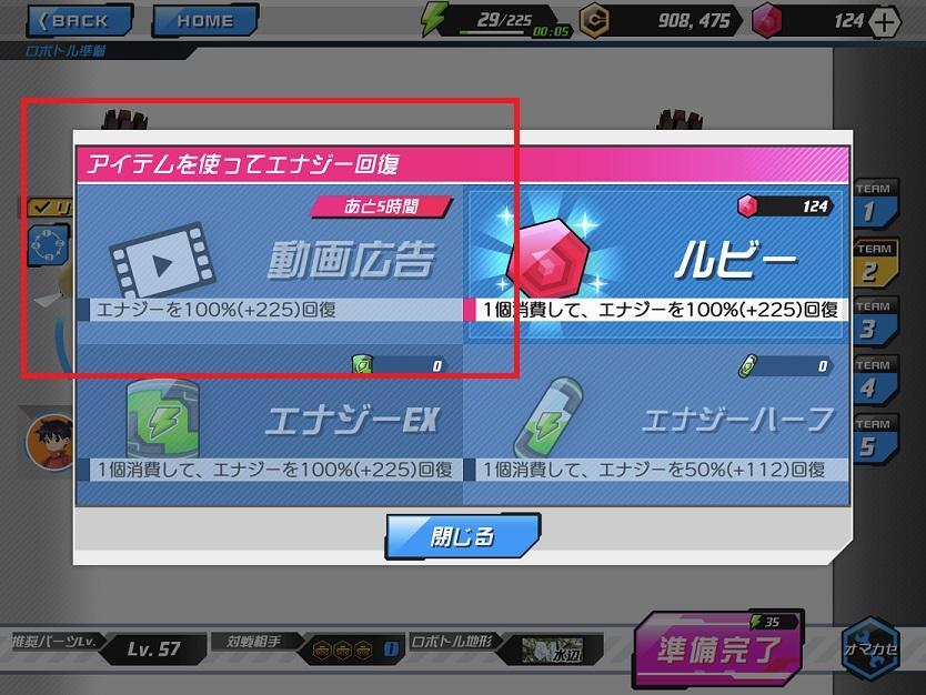 動画視聴.jpg
