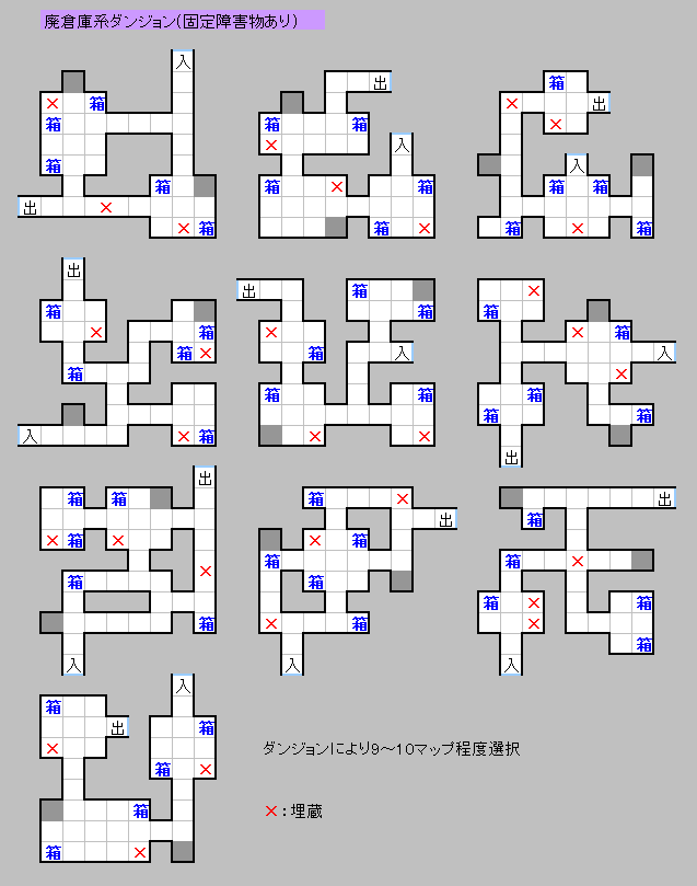 haisoukoari171111.png