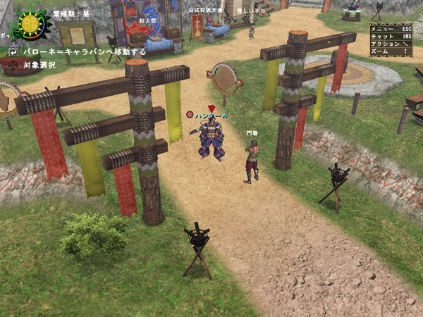 caravan-gate.jpg