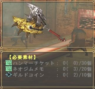 無題_1.JPG