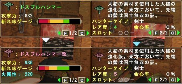 dos-bull_kai.jpg