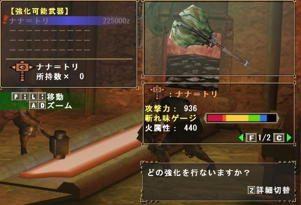 mhf_20070818_004803_296_1.jpg