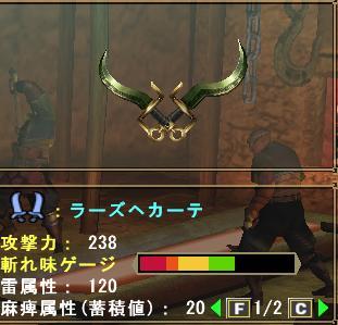 無題_0.JPG