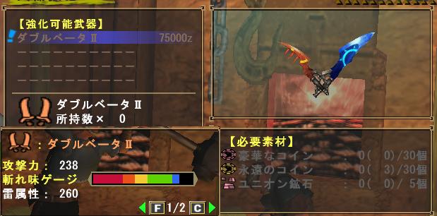 db2_sozai.png