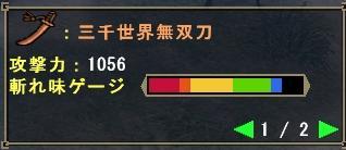 3zen2.JPG