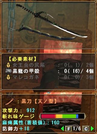 mhf_001_0.jpg