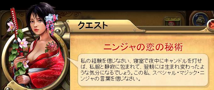 コ マジック・ニンジャ.png