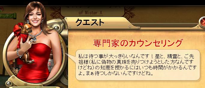 コ アデルのご先祖様.png