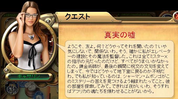 コ エレベーター3.png