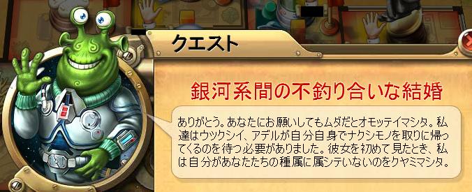 コ オオーレの恋.png