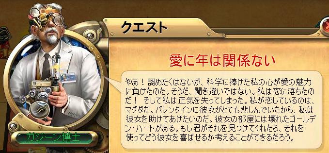 コ ガジーンの恋_0.png
