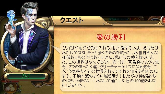 コ 何気におネエ系.png