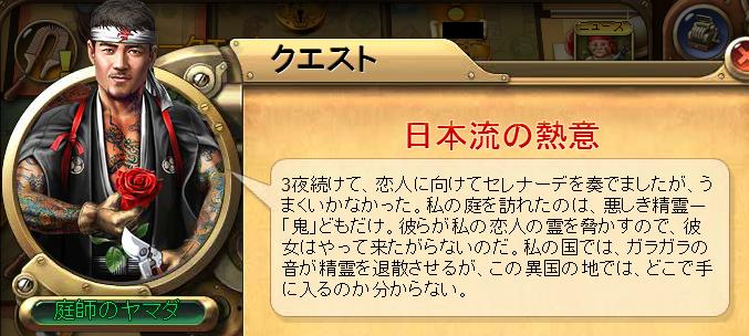 コ 庭師物語11.png