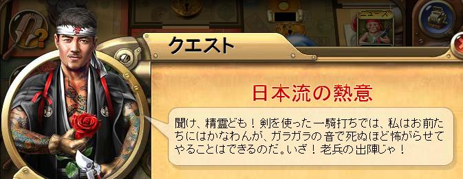 コ 庭師物語12.png