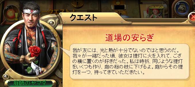 コ 庭師物語13.png