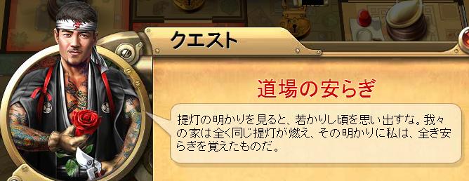 コ 庭師物語14.png