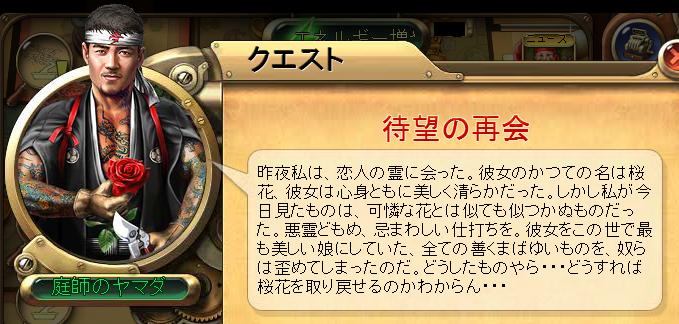 コ 庭師物語15.png