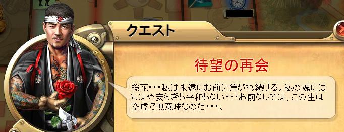 コ 庭師物語16.png