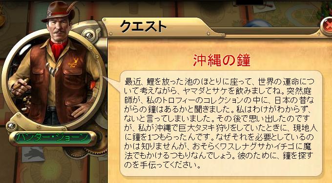 コ 庭師物語1_0.png