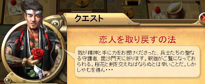 コ 庭師物語18.png