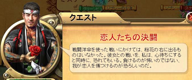 コ 庭師物語20.png