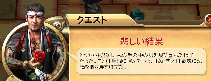 コ 庭師物語22.png