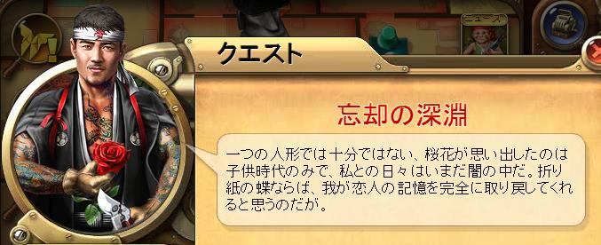 コ 庭師物語23.png