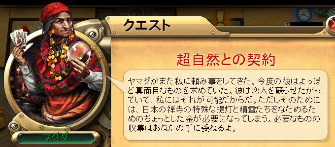 コ 庭師物語25.png