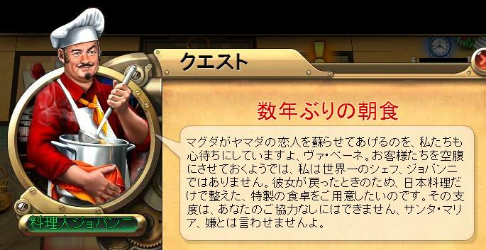 コ 庭師物語27.png
