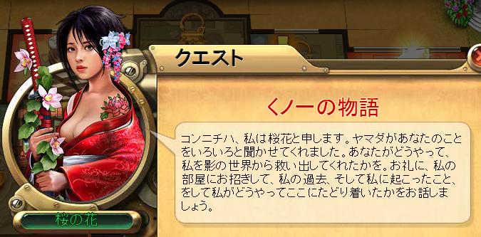 コ 庭師物語34.png