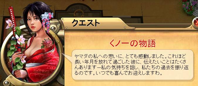 コ 庭師物語35.png