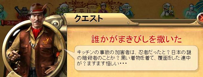 コ 庭師物語36.png