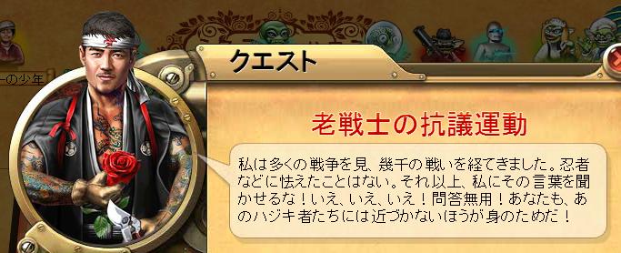 コ 庭師物語37.png