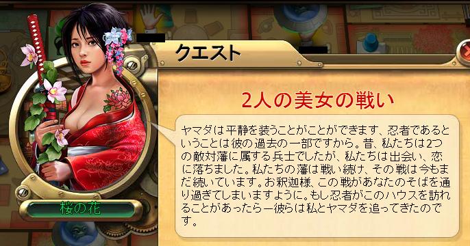 コ 庭師物語38.png