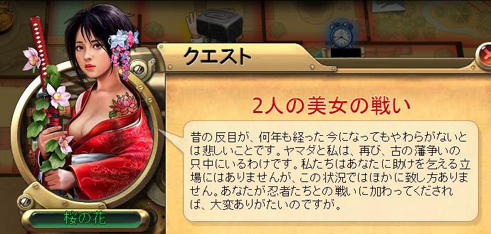 コ 庭師物語39.png